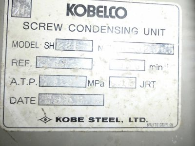 スクリュウ冷凍機(コベルコ・SH22F)元-6