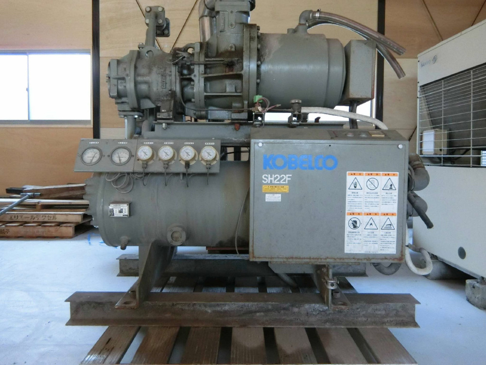 スクリュウ冷凍機(コベルコ・SH22F)元-5