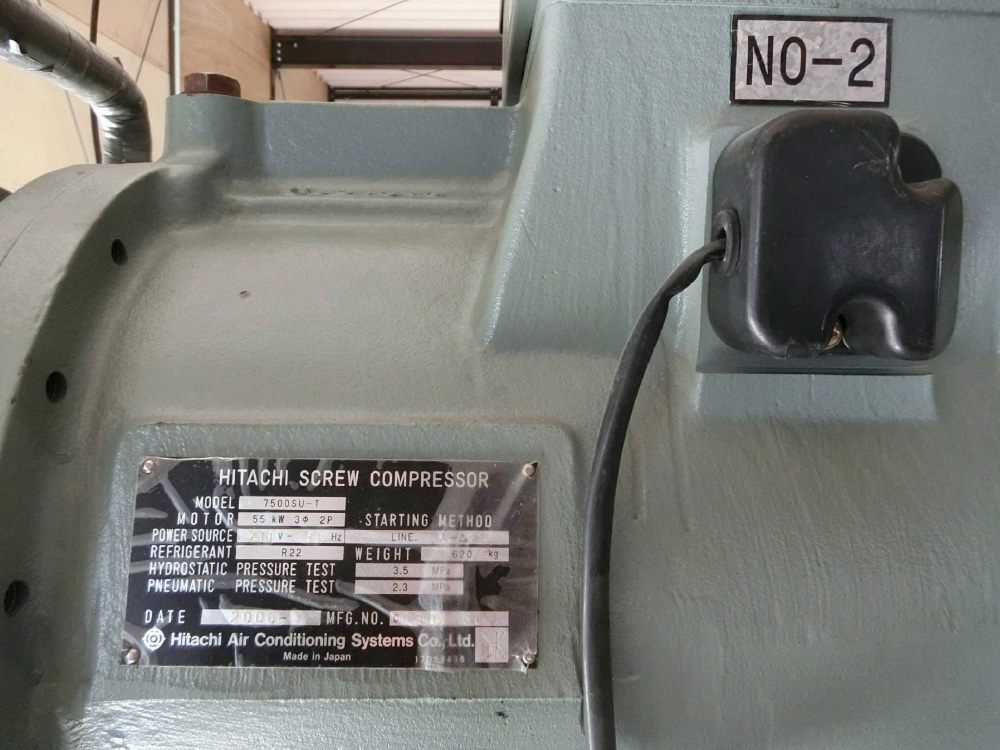 スクリュー冷凍機(日立製作所・RSU-1501T)元-6
