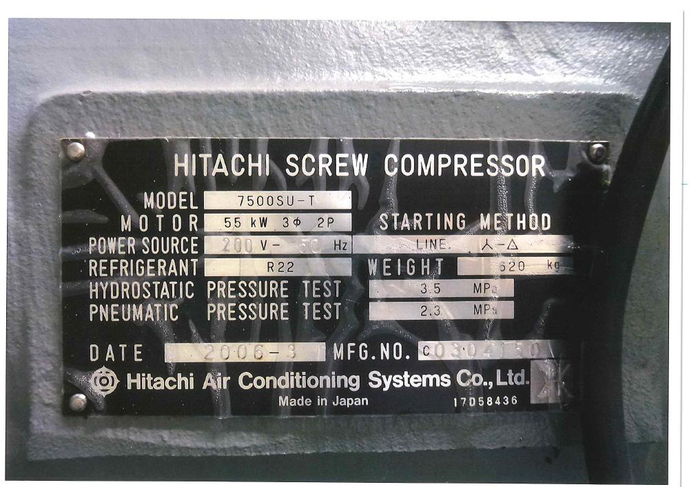 スクリュー冷凍機(日立製作所・RSU-1501T)元-8