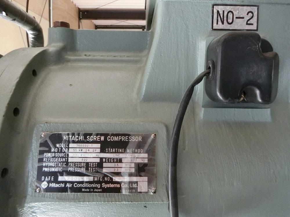 スクリュー冷凍機(日立製作所・RSU-1501T)元-9