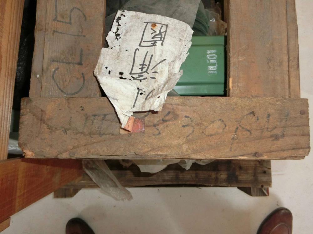 三洋電機半密閉圧縮機-4